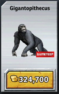 Jurassic-Park-Builder-Gigantopithecus