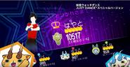 Yokai watch result screen