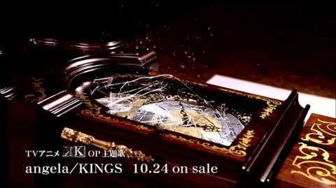 Angela 「KINGS」 プロモーション映像