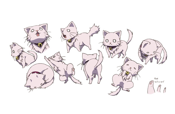 File:Neko (cat form) Concept.jpg