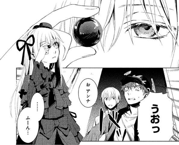 File:AnnaMeetsShouhei.jpg