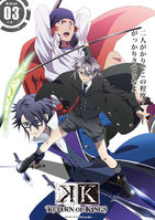 Sukuna yata and fushimi card