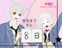 Gakuen K -Wonderful School Days- Countdown Illustrations 8