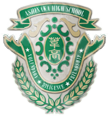 File:Ashinaka High School Insignia.png