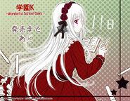 Gakuen K -Wonderful School Days- Countdown Illustrations 11