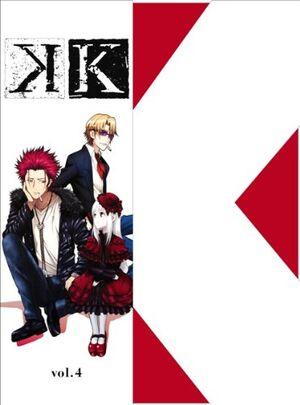 Vol 4 cover