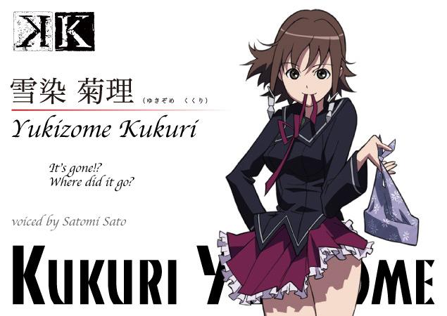 File:Yukizome Kukuri.jpg