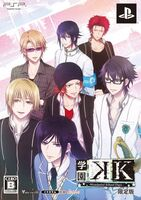 Gakuen K PSP limited edition