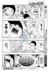 Gakuen k chapter 13