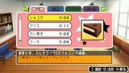 K-ON! Ho-kago Live!! Item List