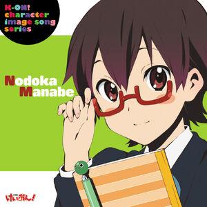 K-ON! CISS Volume 7 Nodoka