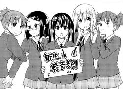 Wakaba Girls new