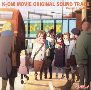 Movie OST cover