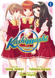 Kashimashi - Girl Meets Girl volume 1