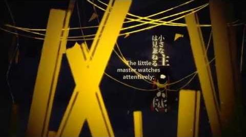 KanzentaiCell ft Soraru - Outer Science 完全体セル x そらる