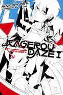 Novel 01 English