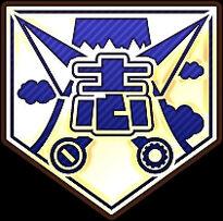 Senrankagura shinozuka industrial