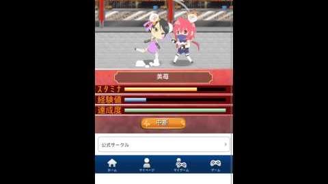 Senran Kagura New Wave - Meimei In Action