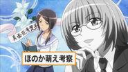 Honoka with glasses