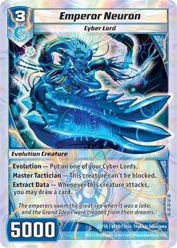 Emperor Neuron (4EVO)
