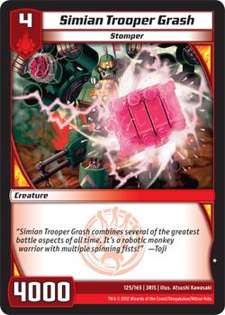 Simian Trooper Grash (3RIS)