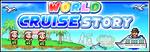 World Cruise Story Banner