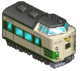 Green Express Train (Station Manager)