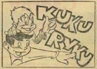 File:Kukuryku.jpg