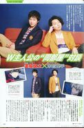 Valvrave-the-liberator-official-fan-book 59