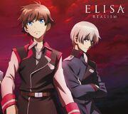 Elisa-realism-animeversion