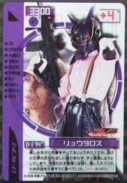 Ryutaros Card