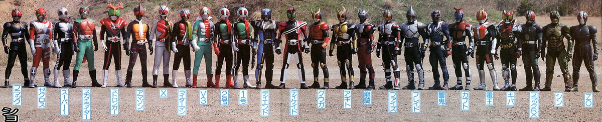 Kamen Rider Decade the Movie: All Riders vs.<br><br>Kamen Rider Decade The Movie: All Riders Vs. Dai Shocker ( Full Download ) >> <a href=