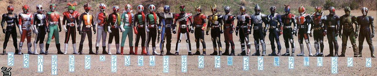 Kamen Rider Decade the Movie: All Riders vs.<br><br>Kamen Rider Decade The Movie: All Riders Vs. Dai Shocker ( Full Download ) >> <a href=