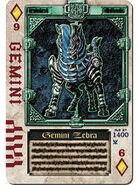 GeminiZebra