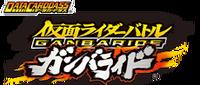 Ganbaride Logo