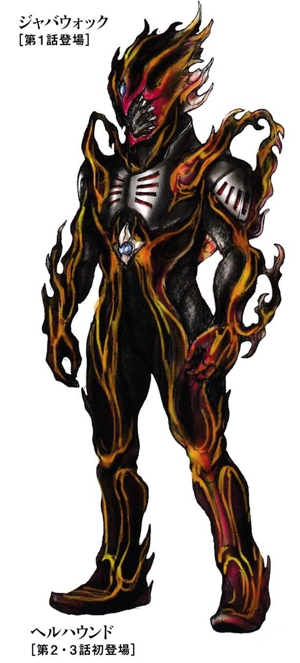 Hellhound concept art