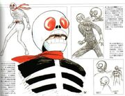 Kamen Rider x Skull Man early concept