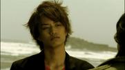 Dream Fake Tsukasa