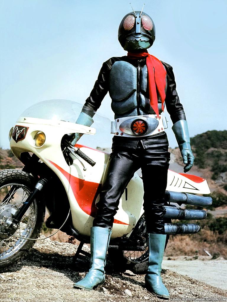 File:Kamen Rider 1 (B-3).JPG