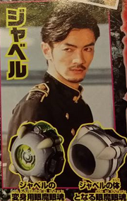 New Ganma or Rider???