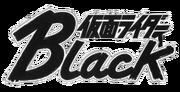 Black Manga logo