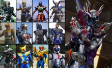 Secondary Riders Final Form