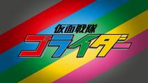 Gorider Logo