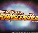 Kamen Rider Transcend Heroes