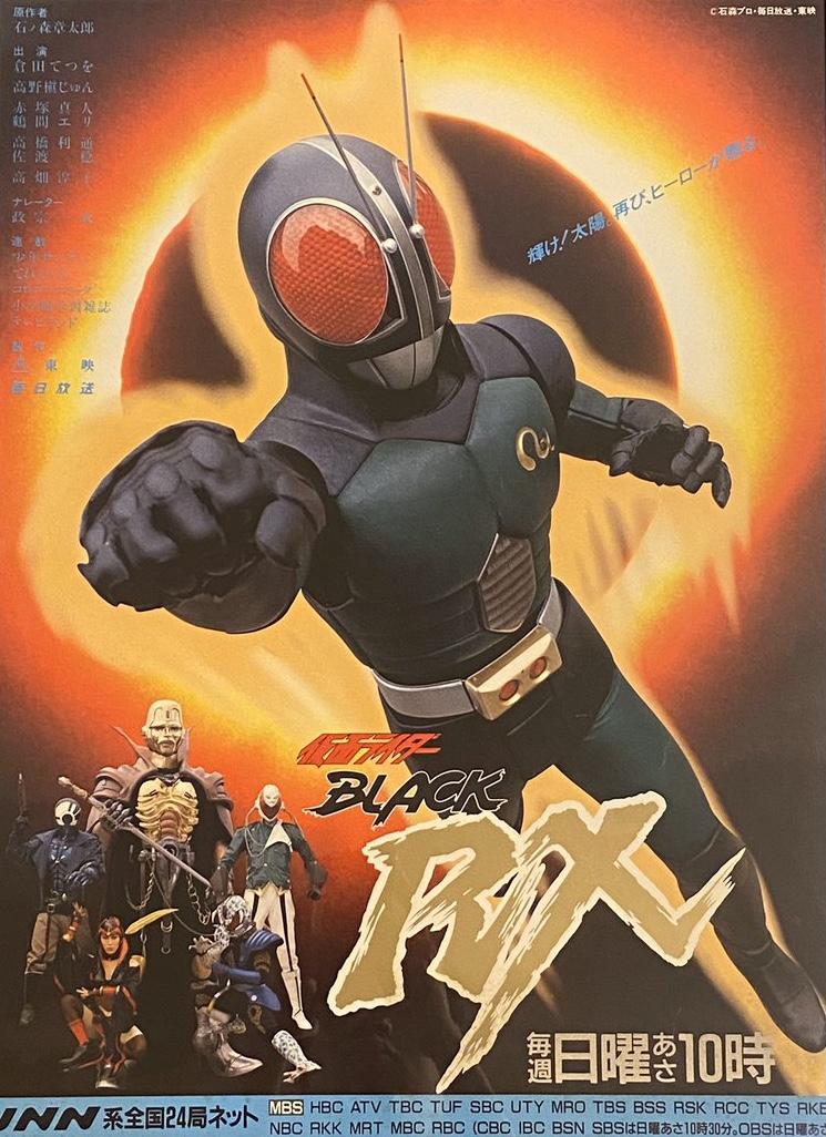 kamen rider black rx kamen rider wiki fandom powered