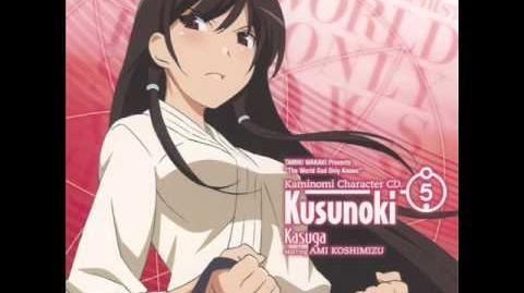 『Ai no Yokan』 (Kusunoki Ver