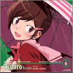 Chihiro Cover