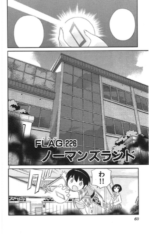 Chapter226