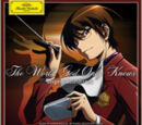 The World God Only Knows Original Soundtrack