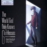 Goddess Arc OST cover1